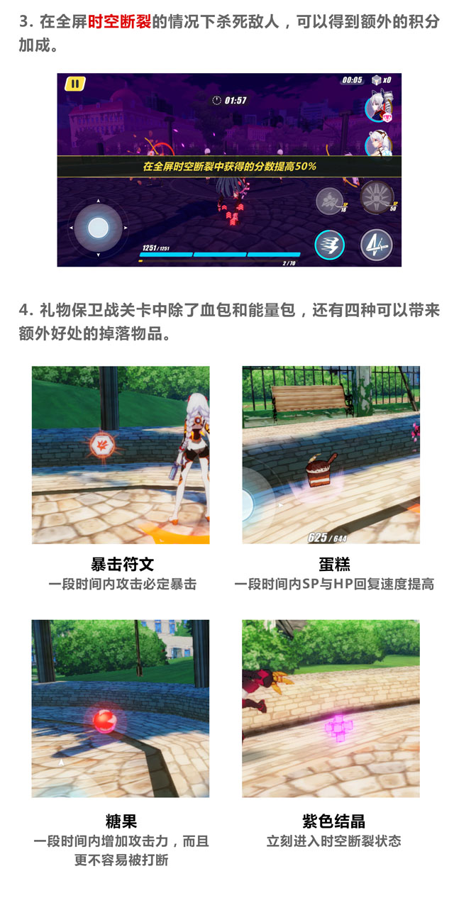 活动预告5.jpg