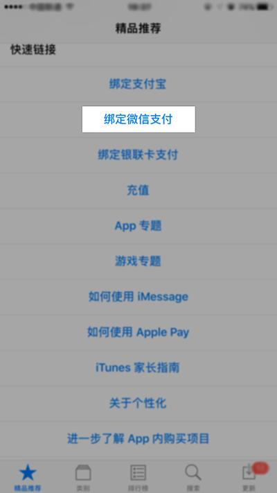 zhifu-_0005_1.png