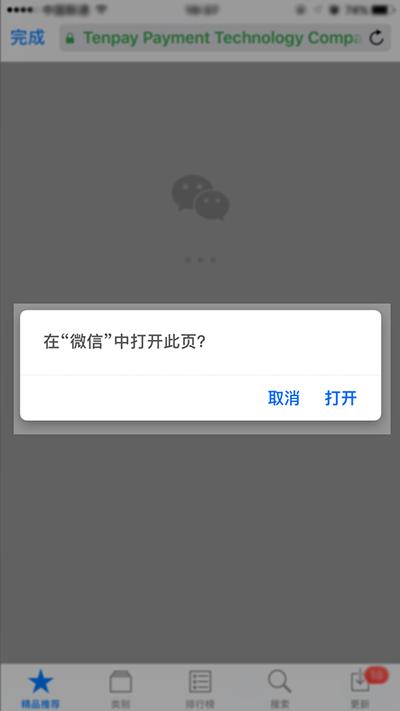 zhifu-_0003_3.png