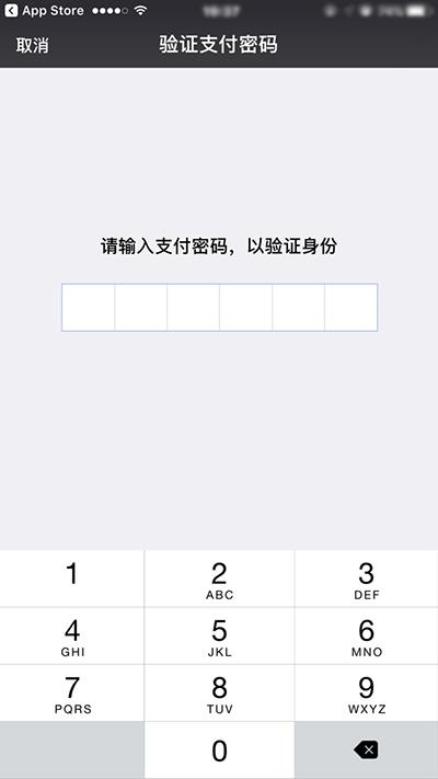 zhifu-_0002_4.png