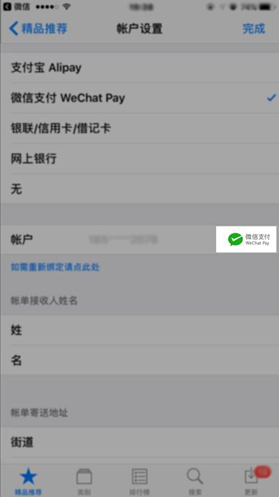 zhifu-_0000_6.png